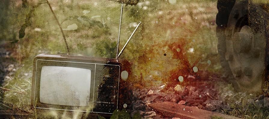 Tanpa Televisi, Grunge Tiada Arti
