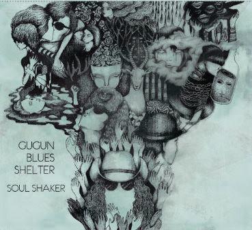 """Sampul Album """"Soul Shaker"""""""